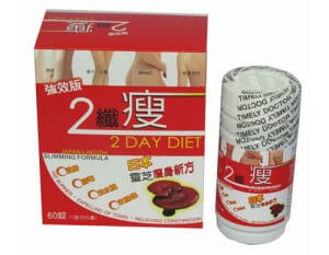 2 Day Diet Japan Lingzhi Review