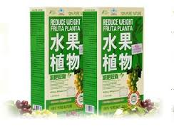 Fruta Planta Review Update 2020 13 Things You Need To Know