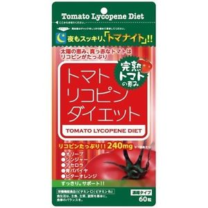 Lycopene Review