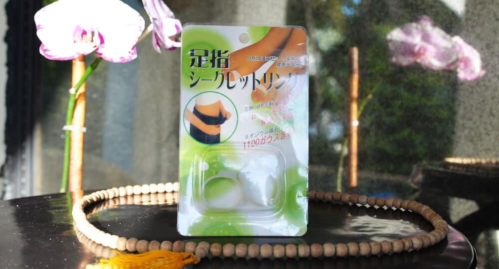 Slimming Toe Ring Ingredients